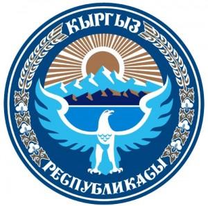 Kyrgyzstan posolstvo - Moskva - photo - 02