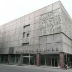 bishkek-frunze-museum-01